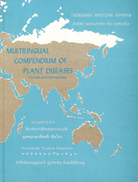 Multilingual Compendium of Plant Diseases, Volume Two